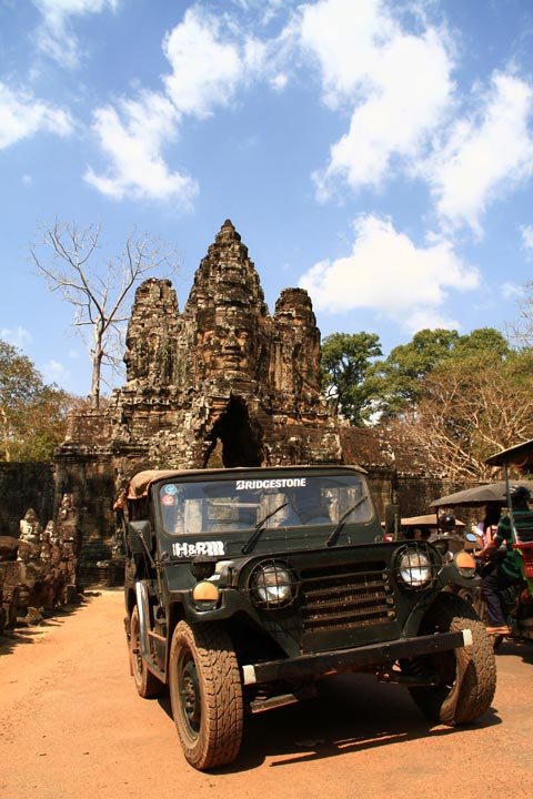 incentives in siem reap