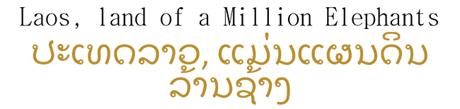 MICE meetings incentives conferences events in laos