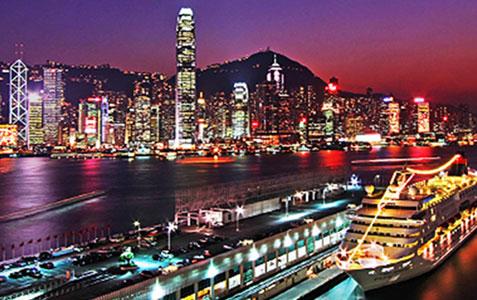 event in hong kong